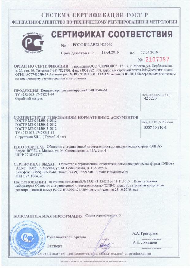 Надежность и сертификация оборудования для нефти и газа сертификация бизнес аналитиков