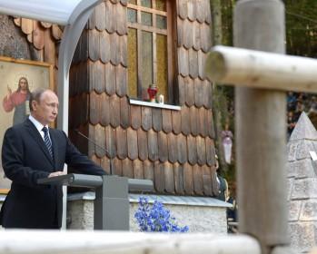 Президенты РФ и Словении приняли участие в мемориальной церемонии по случаю 100-летия Русской часовни у перевала Вршич