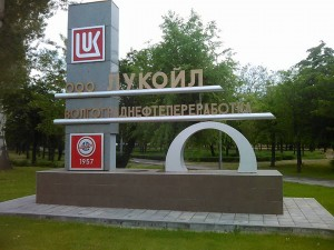 Фирма «ЭЛНА» заключила первый инвестконтракт с компанией группы «Лукойл»