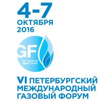 Приглашаем посетить стенд ГК Комита на «Петербургском международном газовом форуме»