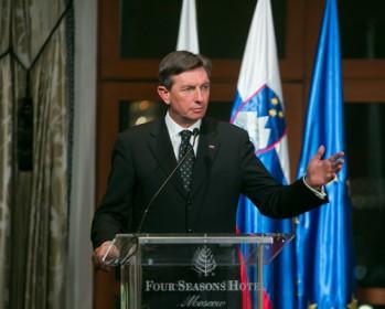 Руководство ГК Комита приняло участие в серии встреч в рамках визита президента Словении в Россию