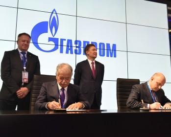 Gazprom in SP Comita podpisala Memorandum o znanstveno-tehničnem sodelovanju