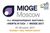 ГК Комита примет участие в 14-й Международной выставке «Нефть и Газ» / MIOGE 2017