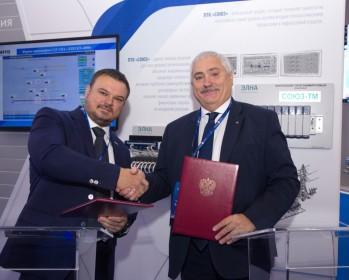 ГК Комита приняла участие в Петербургском Международном Газовом Форуме с 1 по 4 октября 2019 года